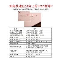 2019苹果ipad蓝牙键盘9.7保护套pro11寸10.5带笔槽mini4/5壳Air3