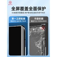 第一卫华为p30pro钢化膜mate30全屏覆盖p30手机膜mate20x贴膜全包p20玻璃保护膜pro曲面水凝uv蓝光