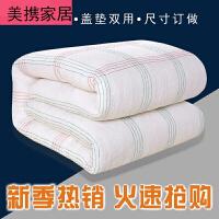 学生宿舍寝室棉絮垫被棉花被子单人床垫床上铺的铺被褥子垫背SN6790 200*230cm带被套 花色随机