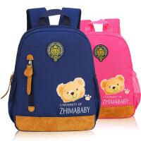 韩版卡通儿童书包幼儿园宝宝学前班男女双肩包减负背包1-2-3-4-5岁大容量宝宝熊