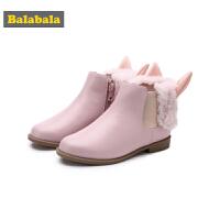巴拉巴拉儿童靴子女童冬季鞋2018新款卡通保暖短靴冬季鞋潮小童鞋