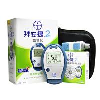 血糖试纸50片血糖测试仪进口血糖试纸家用血糖测试仪