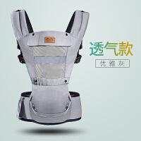 腰凳背带坐凳带娃神器婴儿多功能外出出门横抱抱带抱抱托夏季透气8400