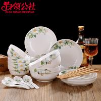 白领公社  餐具套装  家居日用碗碟套餐具套装陶瓷碗盘子简约中式骨瓷器饭碗具碗筷碗盘碟套装陶瓷礼品