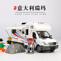 房车豪华旅行汽车仿真儿童玩具车回力合金汽车模型声光玩具礼物 意大利瑞玛