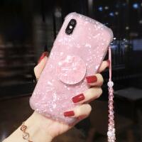 苹果7plus手机壳新款xsmax全包硅胶软壳防摔8X网红潮牌XR女款6S绳 X/XS 粉色+水晶绳