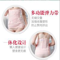 孕妇产后收腹带产妇用品孕妇顺产剖腹绑束缚带月子束腹带束腰带5gr