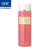 DHC 樱桃果明美白化妆水 100mL 清爽滋润淡化痘痕美白水润维生素C