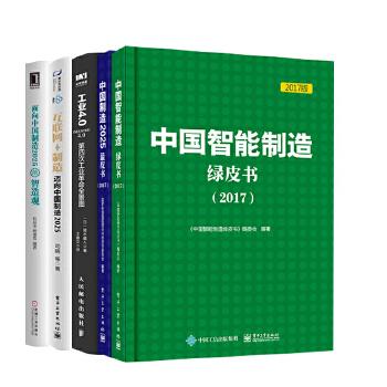 【全5册】中国...