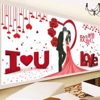 家居家居5d钻石画情侣人物百年好合十字绣新款客厅卧室爱情结婚礼喜庆系列 图片色