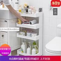 洗衣机夹缝收纳柜洗手间厕所塑料储物架马桶落地 自店营年货