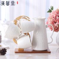 【每满100减50】汉馨堂 杯具套装 浮雕蝴蝶花朵带盖陶瓷6件套家用冷水壶创意大容量带底座凉水壶