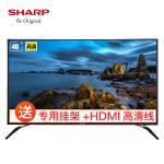 夏普(SHARP) XLED-40SF480A 39.5英寸 HDR 智能WIFI平板电视机