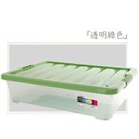 透明扁平床下收纳箱滑轮塑料整理箱缝隙床底箱衣服储物箱特大号 3个