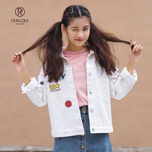 欧若珂 2018韩版秋季新款百搭甜美可爱笑脸字母印花白色牛仔外套女