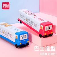得力多功能文具盒 三层 铅笔盒 小汽车巴士 笔盒男 小学生幼儿园1-3年级