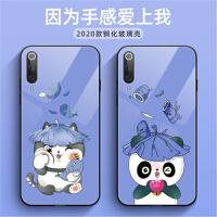小米9se手机壳 小米9SE保护套 米9se钢化玻璃壳镜面软硅胶全包边个性卡通熊猫手机套