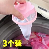 洗衣机衣物护洗球除毛漏网过滤网袋滚筒洗衣机除毛器通用吸毛球