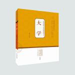 中华传统文化经典教师读本:大学