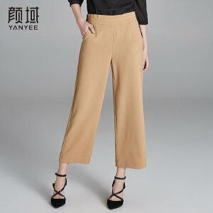 颜域女装新款七分阔腿裤纯色宽松直筒裤弹性高腰裤子2018夏装薄款