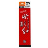 真彩 160011 考试专用碳素笔芯黑色 0.5mm 全针管 20支/盒
