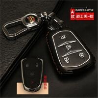 于凯迪拉克新款ATS-L SRX CT6 XT5 CTS XTS汽车钥匙包套