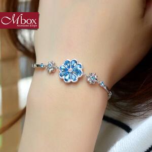 新年礼物Mbox手链 女韩国版原创采用施华洛世奇元素水晶唯美手链 花语初上