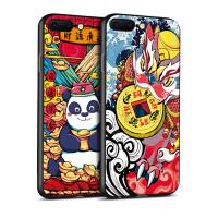 iphone7手机壳6p苹果6s硅胶套7plus防摔xs max全包新款超薄x磨砂8 苹果7Plus/8Plus 5.