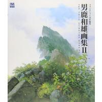 现货【深图日文】男鹿和雄画集2 �蚤g��店 进口书 正版