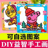 儿童雪花泥画珍珠泥画板粘土宝宝DIY益智手工画套餐填色画魔色板