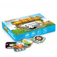 面包熊动物乐园 动画魔法卡片 动起来的识字卡 宝宝蛋礼品装 3d立体卡片儿童早教卡 有声撕不烂玩具教程卡片 动物世界(