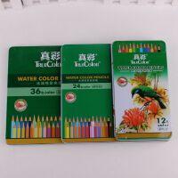 真彩4576六角水溶彩铅12 24 36 48色水溶性彩色铅笔铁盒装填色笔