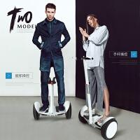 阿尔郎平衡车双轮 儿童两轮电动代步车智能体感带扶杆平衡车
