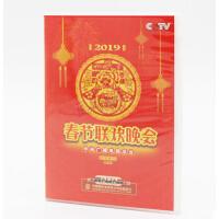 2019春晚 2019年春节联欢晚会完整版 2DVD 原装正版 现货闪发