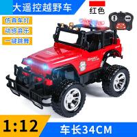新款 遥控车汽车充电儿童玩具四轮赛车漂移电动高速无线男孩车跑车模型 儿童玩具工程车遥控吊车电动自卸