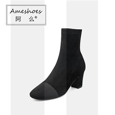 靴子女秋冬2018新款网红短靴百搭性感短筒杏色显瘦弹力靴子SN7328
