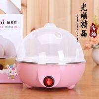 大号7个蛋蒸蛋器 智能多功能煮蛋器 自动断电防干烧蛋机