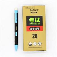 涂卡笔 自动铅笔 ZD109 学生考试笔2B涂卡 颜色* 12支/盒