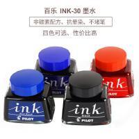 日本百乐钢笔墨水 墨胆/墨囊 不堵笔头 非碳素墨水