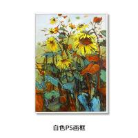 向日葵手绘油画客厅玄关走廊装饰画壁画背景墙欧式油画现代画 60*80 单幅