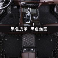 2018款吉利帝豪gs博越gl新远景x3于x6领克01汽车02全包围脚垫 双层 黑色 黑色 无收纳袋 短踏板
