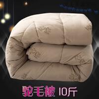 宝诗顿羽丝绒驼毛被子冬被芯加厚保暖8斤10斤单双人驼绒被棉被心羊毛被 驼色