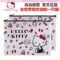 HelloKitty凯蒂猫 KT88046-FX A5文件袋/颜色图案随机 透明网格拉链袋办公塑料防水资料大中小学生试