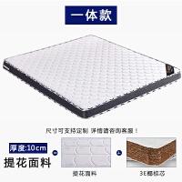 偏硬天然椰棕床垫棕垫1.8米1.5m双人经济型1.2儿童棕榈定做