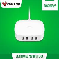 公牛防过充USB插座智能开关插座 5A快充插线板 GN-U200N 1.5米