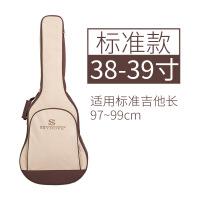 ?吉他包41寸加厚双肩背包防水通用40 39 38学生用民谣琴包套袋个性