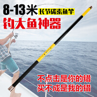 龙纹鲤鱼竿8/9/10/11/12/13米钓鱼竿打窝竿超硬碳素长节手竿