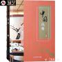 中国风格 新中式风格住宅别墅会所样板房 室内空间装饰装修装潢设计书籍