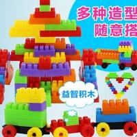 儿童大号颗粒塑料积木益智3d立体拼图积木 玩具批发儿童益智玩具