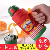 儿童带吸管保温杯 幼儿园两用水壶防摔学生男女宝宝304不锈钢杯子
